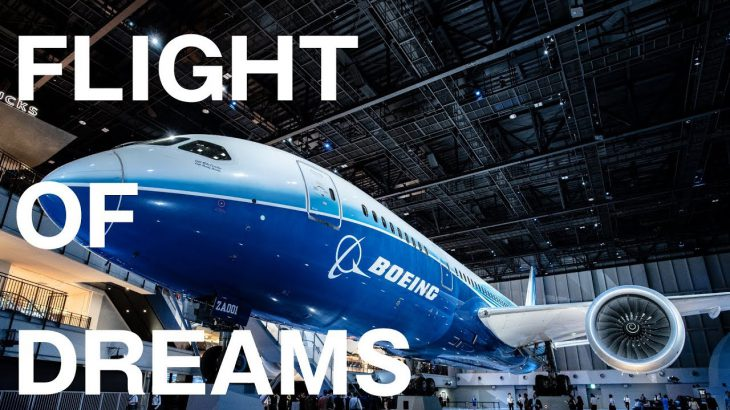 「FLIGHT OF DREAMS」の口コミ・評判